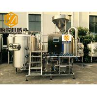 Buy cheap Three Vessels Microbrewery Brewing Equipment , SS304 5HL Pro Brewing Equipment from wholesalers