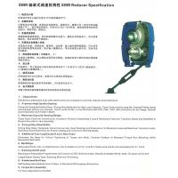 SMR Shaft Mounted Gearbox Industrial Speed Reducer For Conveyer Systems