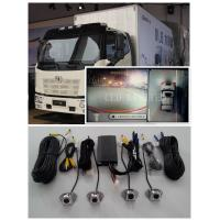 Buy cheap 360 Degree Camera Surround View  Lorry Car Reversing Camera  With 4 channel DVR, Safety Driving Assistant product