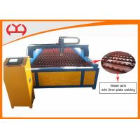 Buy cheap Metal Processing Desktop CNC Table Plasma Cutter With One Flame Torch from wholesalers