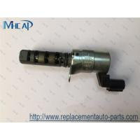 Buy cheap VVT Oil Control Valve Engine Variable Timing Solenoid 15330-40020 Toyota from Wholesalers