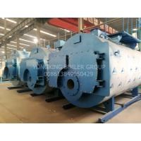 Buy cheap Low Nitrogen Three Pass Fire Tube Boiler Food Industry Low Pressure Steam Boiler from wholesalers