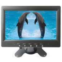 Buy cheap 7-inch 4-image CCTV LCD Monitors, Standalone LCD Display, Supports 4 BNC Input, Ratio 16:9 from wholesalers