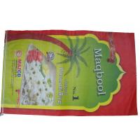 Buy cheap Square Bottom PP Woven Rice Bag Bopp Lamination 50Kg For Agriculture from wholesalers