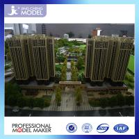 Buy cheap high quality scale models of residential building models from wholesalers