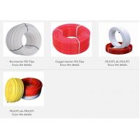 Buy cheap pex pipe from wholesalers