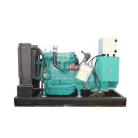 Buy cheap Three Phase 50kw Residential Diesel Generator Set Water Cooling Reliable Performance from wholesalers
