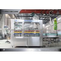 Buy cheap High Speed Rotary Ice Tea Hot Filling Machine Soda Beer Bottling Equipment Semi Automatic from wholesalers