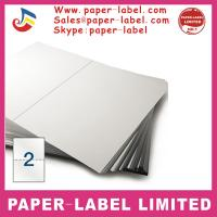 Buy cheap Label Dimensions: 199.6mm x 143.5mm Software Compatible Codes: L7168, J8168 from wholesalers