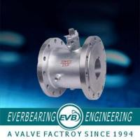 Buy cheap Steam Jacket Ball Valve from wholesalers