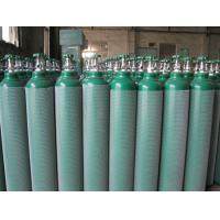 Buy cheap Medical Nitrous Oxide (N2O) Gas Cylinders 40L from wholesalers