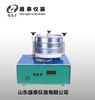 Buy cheap 120r / Min Electric Sieve Shaker For Grain And Oil Products from wholesalers