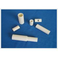 Buy cheap high quality and reasonable price Ceramic Composites (ZTA)/fine ceramic/structure ceramic from wholesalers