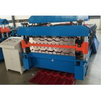 Buy cheap Double Layer Roof Tile Making Machine , 4 Tons Steel Coil Machine 10 Years Lifetime from wholesalers