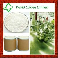 Buy cheap Active Pharmaceutical Ingredient 99% purity orlistat powder CAS 96829-58-2 for weight loss product