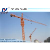 Buy cheap USA and Mexico Hot Sale 6ton QTZ5015 Topkit Tower Crane with Class H Motor Protection from wholesalers