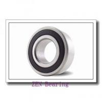 Buy cheap 35 mm x 55 mm x 10 mm 35 mm x 55 mm x 10 mm ZEN 61907 ZEN Bearing from wholesalers