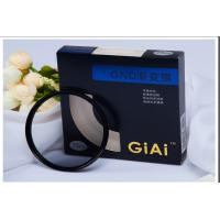Buy cheap 62mm GND Photography Camera Filters / 4.5mm Dia Nikon Sony Digital Camera Filters from wholesalers