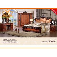 Buy cheap arabic veneer acrylic new sexy solid ash wood laminate led new home fancy antique bedroom furniture sets design bali from wholesalers