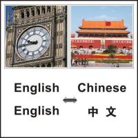 Buy cheap Written Languages Translation/Interpretation Services from wholesalers