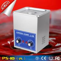 Buy cheap 2l high quality Dental Ultrasonic Cleaner electric denture cleaner PS-10 from wholesalers
