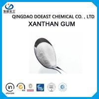 Buy cheap Cream White Xanthan Gum Powder Food Grade 200 Mesh Powder Thickener from wholesalers