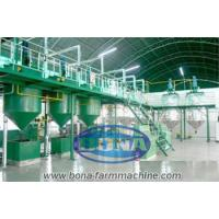 Buy cheap fish oil refining machine, edible oil refining machinery price from wholesalers