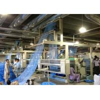 China Low Tension Cloth Stenter Finishing Machine For  Mosquito - Net Stretching / Heat Setting on sale