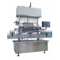 Buy cheap 380V Automatic Skirting filling Machine to produce 25 - 46mm diameter piston from wholesalers