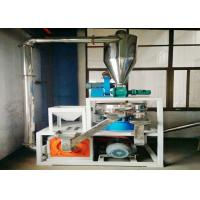 Buy cheap Automatic Resin Impact Pulverizer Machine High Speed No Dust Vibration Principle from wholesalers