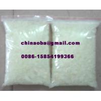 Buy cheap china p-tert-butylphenol(PTBP) from wholesalers