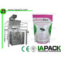 Buy cheap 380 Volt 3 Phase Automatic Rice Packing Machine 60 pouches/min Speed from wholesalers