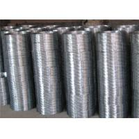 Buy cheap Flat Wrap Galvanized  Iron  Stainless Steel Concertina Wire  Military PVC Coated from wholesalers