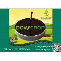 Buy cheap SEAWEED CHITOSAN FUNGICIDE FUNCTIONAL LIQUID from wholesalers