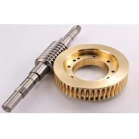 Buy cheap 42CrMo  / 20CrMnTi , Brass Worm Gear Wheel Nitrification For Machine Gearbox from wholesalers