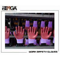 Buy cheap Sell Quality Work Protection Safety Gloves  From China from wholesalers