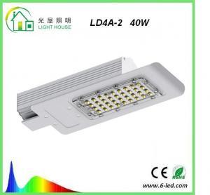 Buy cheap DLC TUV 40 Watt LED Street Light PF > 0.98 50000 Hours , Outdoor Street Lighting product
