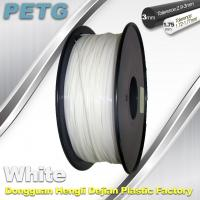 Buy cheap Temperature Resistance (110℃) PETG Filament 1.0KG ,Can Acid And Alkali. from wholesalers