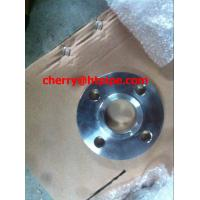 Buy cheap astm a182 f316 f316l f317 flange from wholesalers