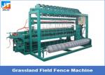 Buy cheap 1.8mm 4KW Straightening Rollers Grassland Fence Machine from wholesalers
