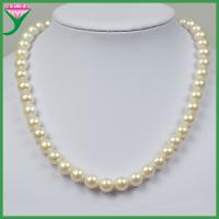 Buy cheap Factory price AAA round beads real necklace jewelry freshwater donghui wish pearl from wholesalers