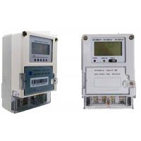 Buy cheap Single Phase Two Wires Lora Smart Meter Remote Fee Control Electric Meter from wholesalers