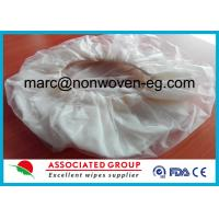 Buy cheap White Microwaveable Comfort Shampoo Cap Rinse Free With Pe Film Lamination from wholesalers