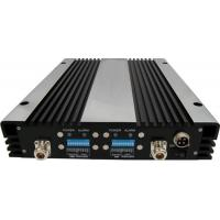 Buy cheap 23~30dBm dual system band selective repeater from wholesalers