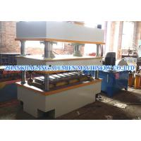 Buy cheap color stone coated metal roof tile roofing sheet shingle making machine production line from wholesalers