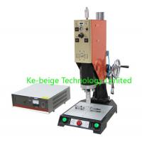 Buy cheap 1500W 20KHz Ultrasonic welding machine Ultrasound plastic welder from wholesalers