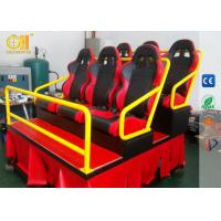 Buy cheap Electric Programme Motion Theater Seats 6 Dof  Electric Cylinder For 5D 7D 8D Cinema product