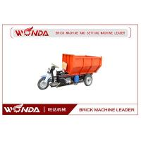 Buy cheap 3000W Motor Power Electric Mini Dumper , Tricycle With Cargo Box4-6L Engine Capacity from wholesalers