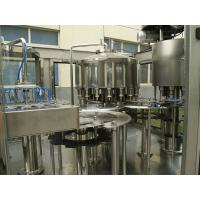 Buy cheap Washing Filling Capping Machine , Glass Bottle Filling Machine] from wholesalers