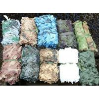 Buy cheap Anti - Radar Military Camo Netting / Army Hunting Camo Netting For Barbecue from wholesalers